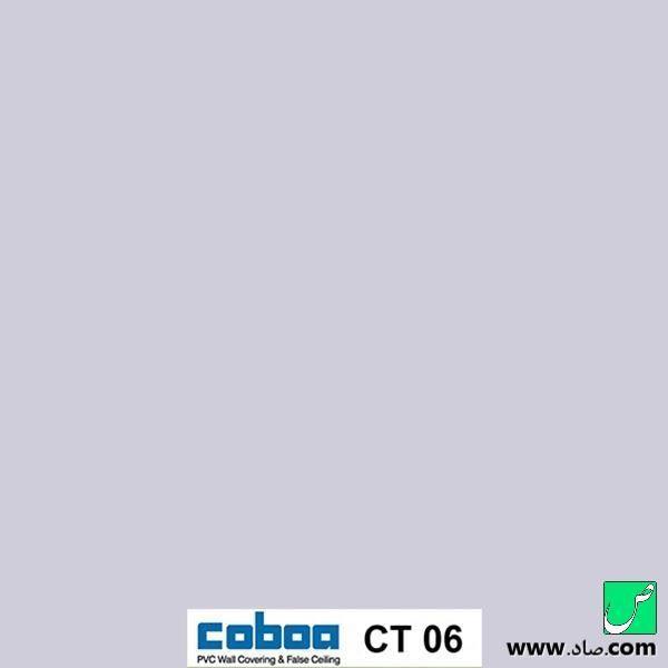 سقف کاذب کوبوآ کد CT06
