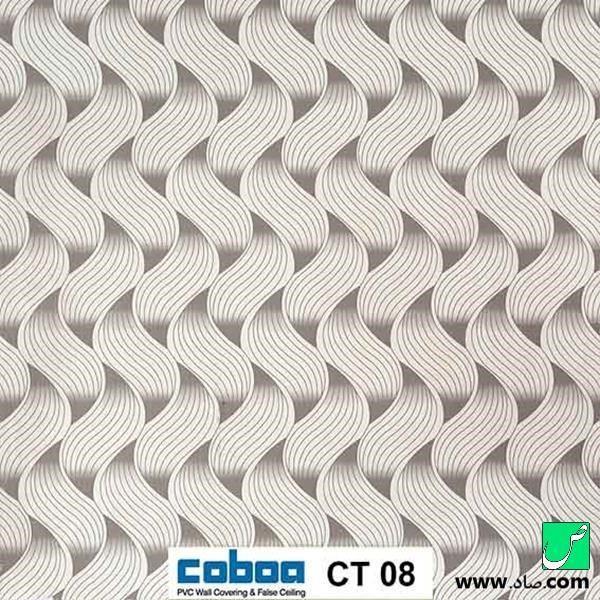 سقف کاذب کوبوآ کد CT08