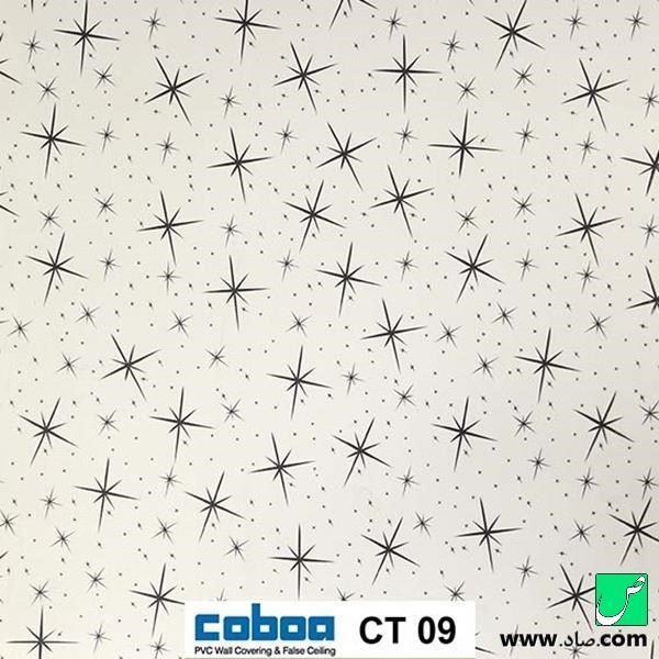 سقف کاذب کوبوآ کد CT09