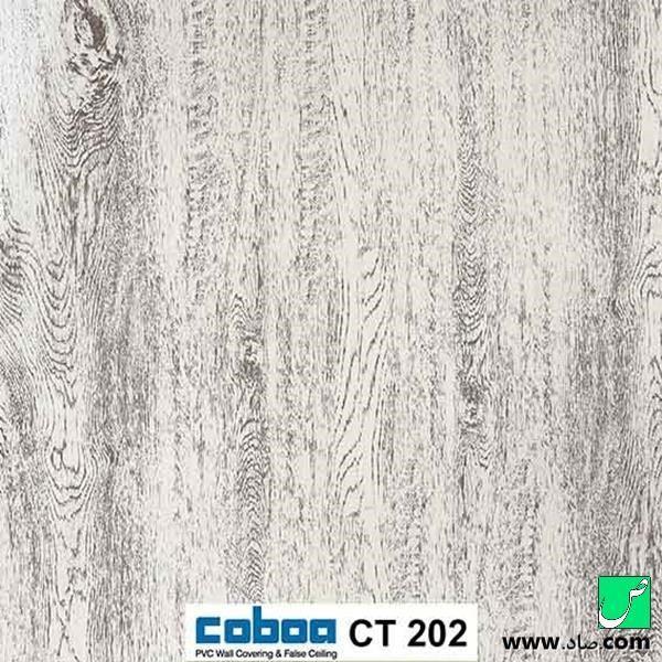 سقف کاذب کوبوآ کد CT202