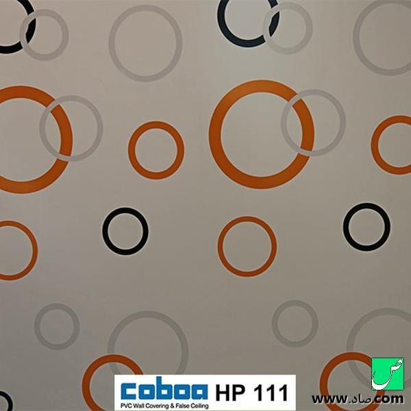 سقف کاذب کوبوآ کد HT111