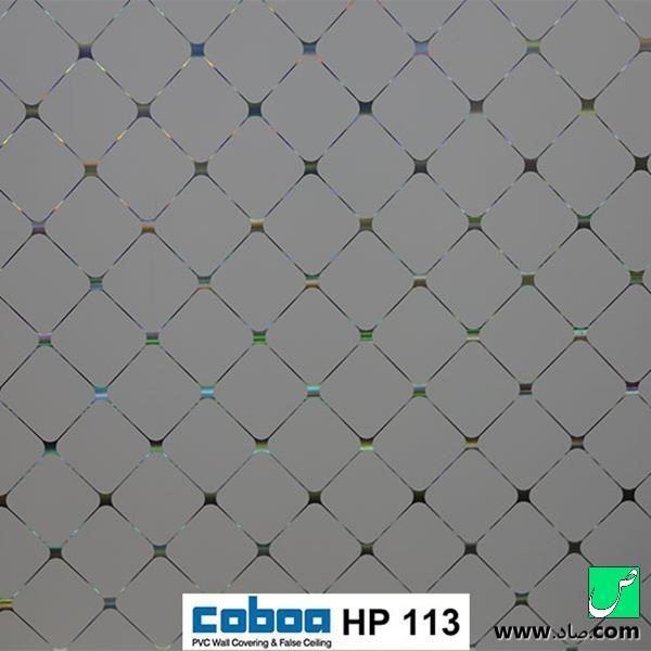 سقف کاذب کوبوآ کد HT113