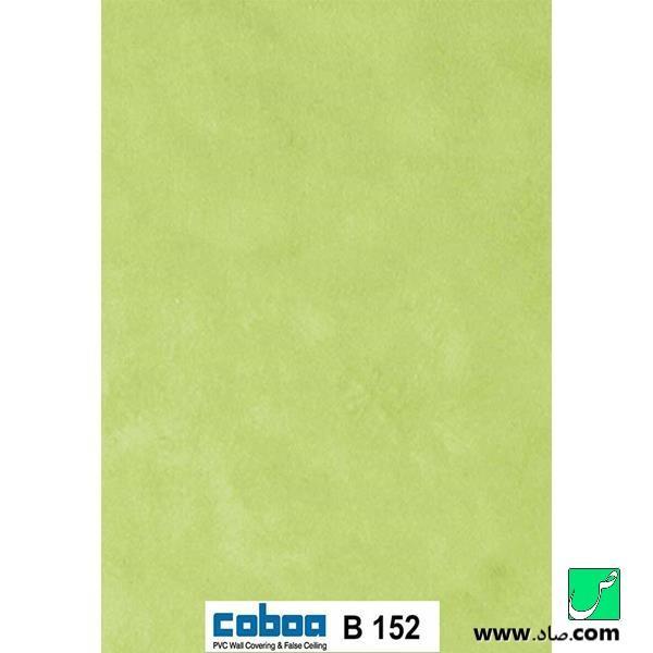 دیوارپوش ضد ضربه کوبوآ B152