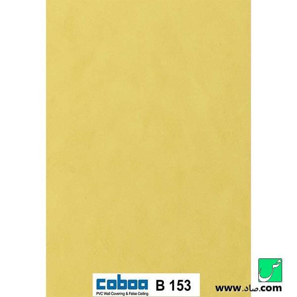 دیوارپوش ضد ضربه کوبوآ B153