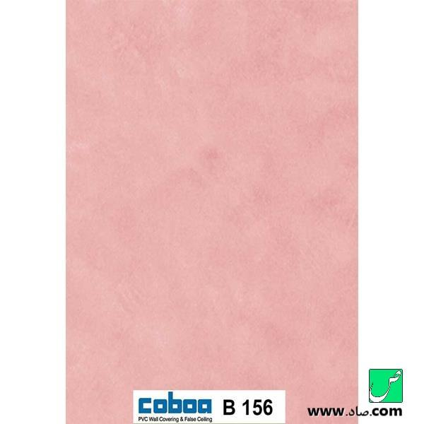 دیوارپوش ضد ضربه کوبوآ B156