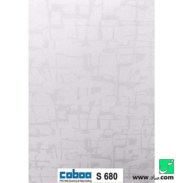 دیوارپوش ضد ضربه کوبوآ S680