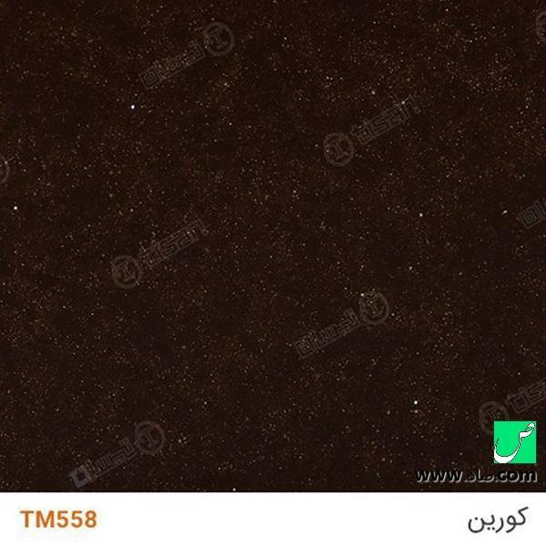 سنگ کورین اکلیلی TM558