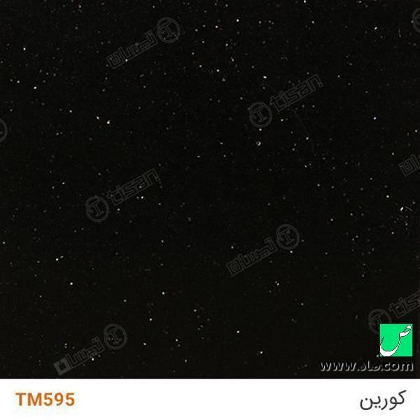 سنگ کورین اکلیلی TM595