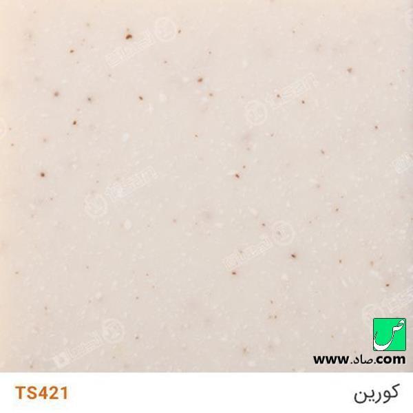 سنگ کورین با گرانول ریز TS421