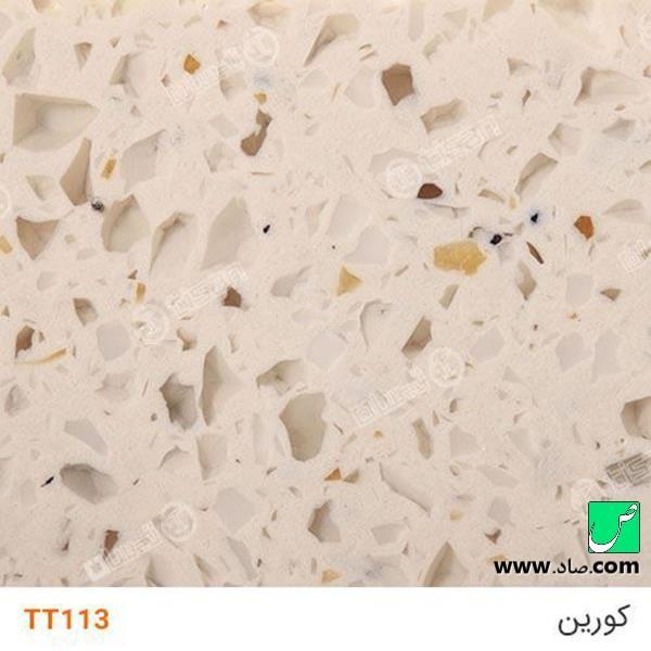 سنگ کورین با گرانول شیشه ای TT113
