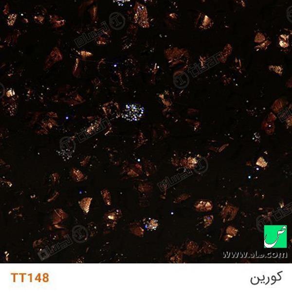 سنگ کورین با گرانول شیشه ای TT148