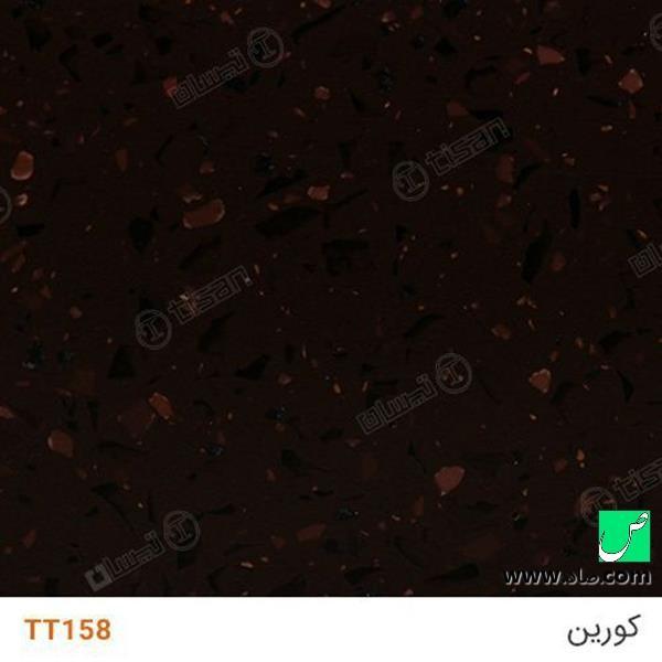 سنگ کورین با گرانول شیشه ای TT158