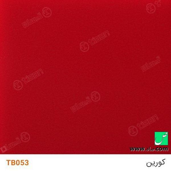 سنگ کورین بدون گرانول TB053