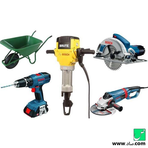 ابزار و ماشین آلات