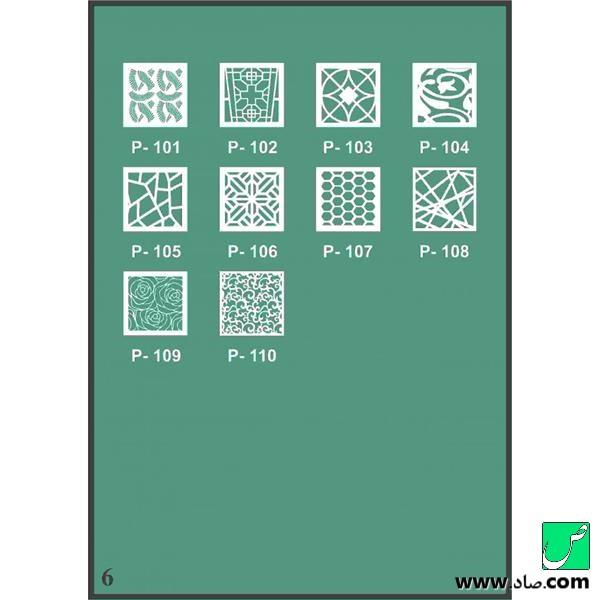 تایل معرق CNC مجموعه 6