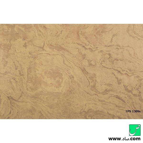 دیوارپوش تاپکو کد 1309