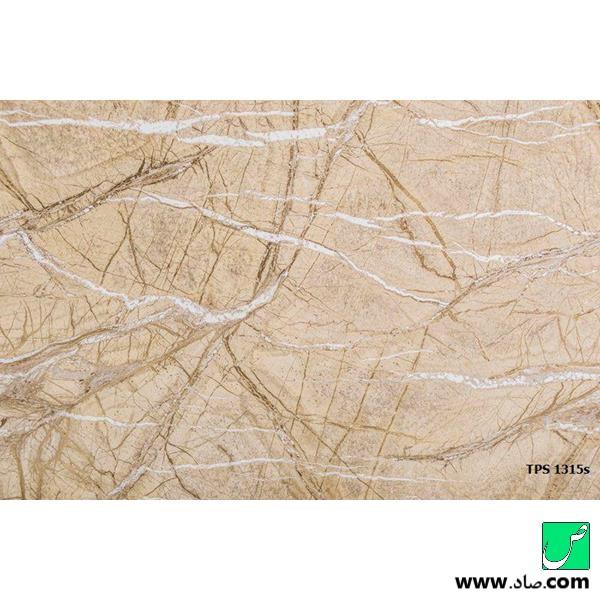 دیوارپوش تاپکو کد 1315